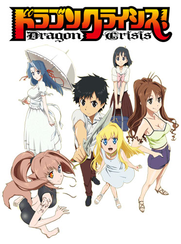Dragon crisis anime