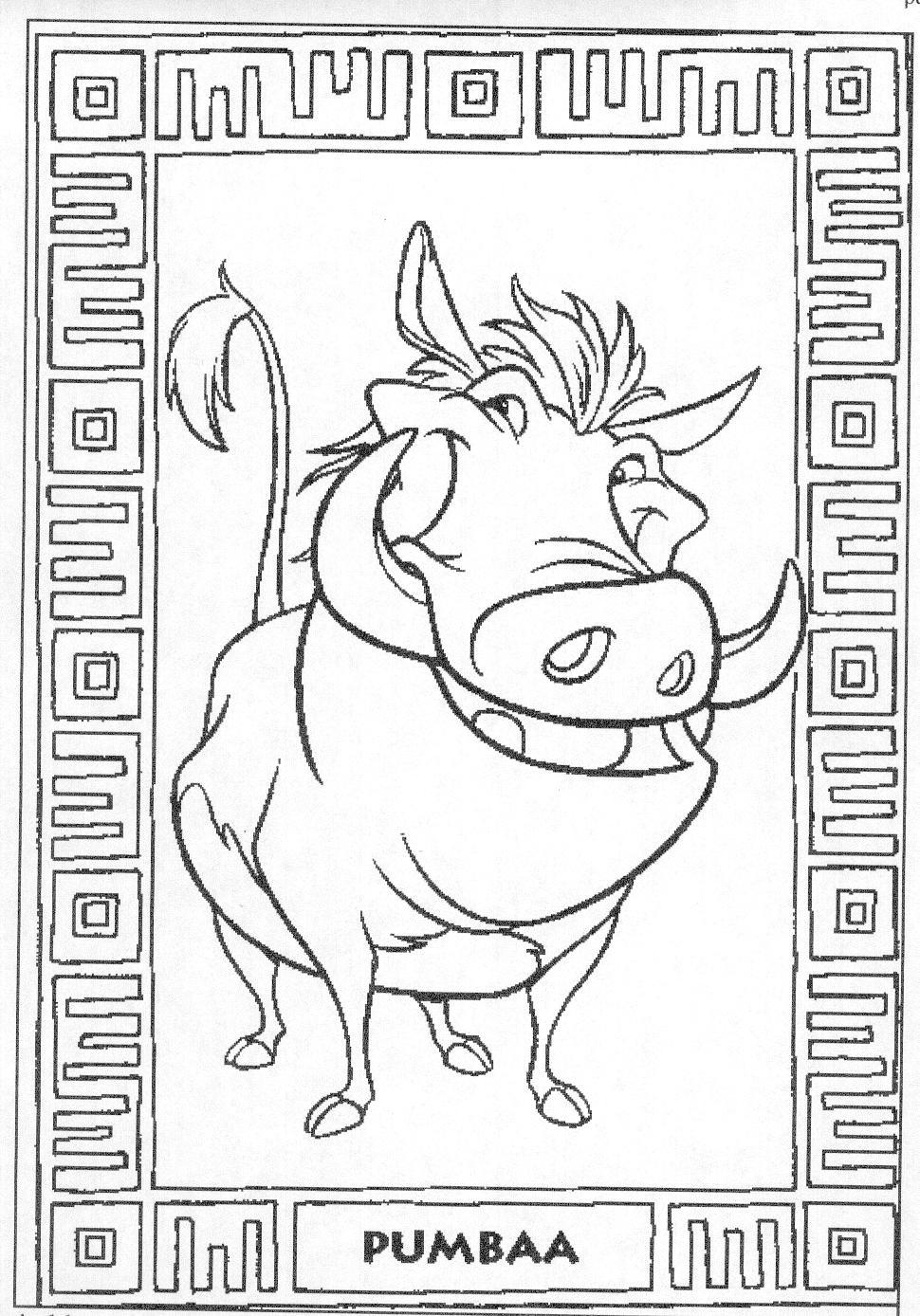 Der konig der lowen