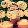 Kekse avatare