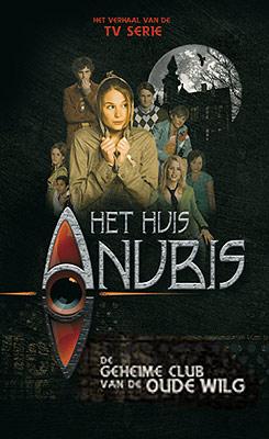 Anubis bilder