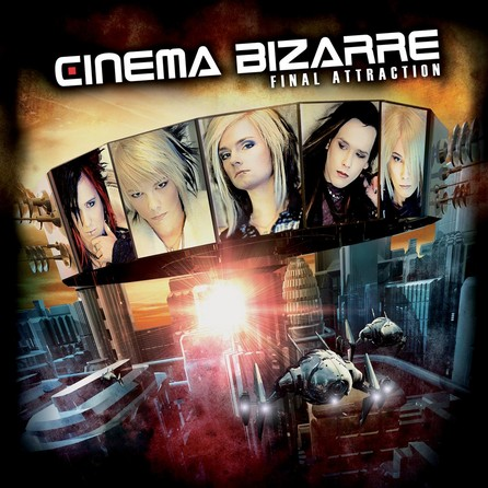 Cinema_bizarre bilder