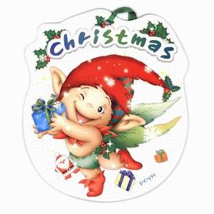 Weihnachten toread bilder
